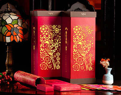 花样新年迎春年品礼盒Fancy New Year/A gift box for Spring Festival