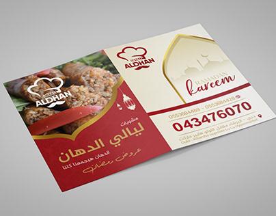 Aldhan UAE Menu