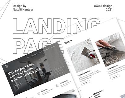 """Landing page """"BAU EXPERT"""""""