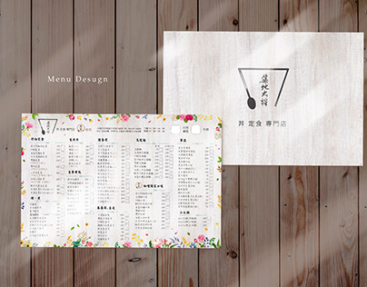 Japanese restaurant menu design
