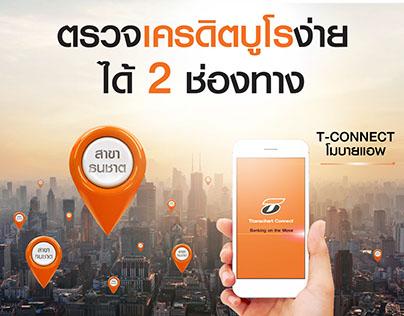 Line Ad : Thanachart Credit Buro