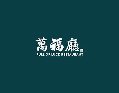 Full Of Luck Restaurant