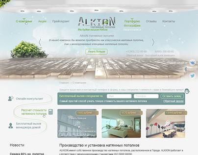 Alkion Celling — Натяжные потолки, ламинат