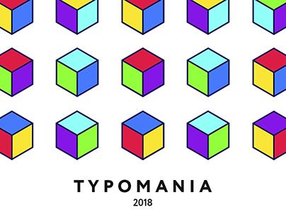 Typomania 2018. Typography video contest