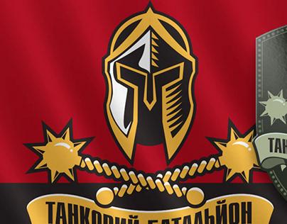 Logo of Ukrainian army unit