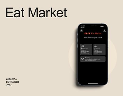 Eat Market food delivery app