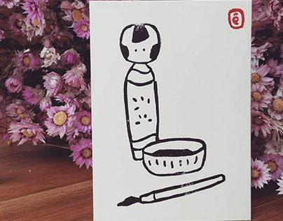 Création de cartes | Illustration, linogravure, haïku