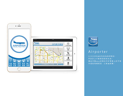 Airporter app concept