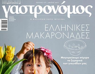 gastronomos magazine covers