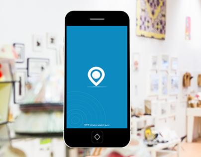 3ass App | تطبيق عسس