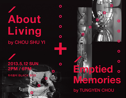 about living & emptied memories