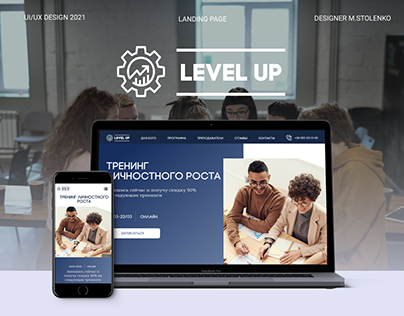 Landing Page | Level Up