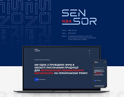 NBK-Sensor. Automation of industrial production