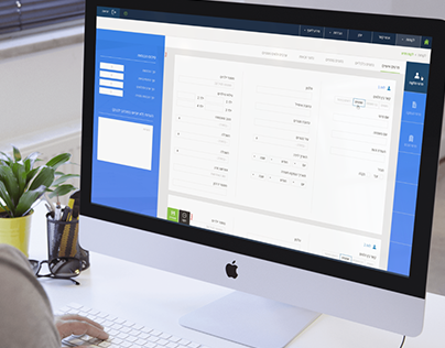 Ui Design for SmartNPV softwere