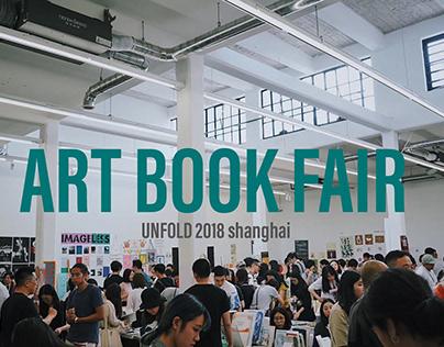 ART BOOK FAIR @上海 UNFOLD