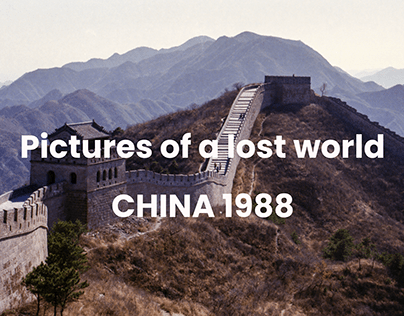 Lost in time: China 1988