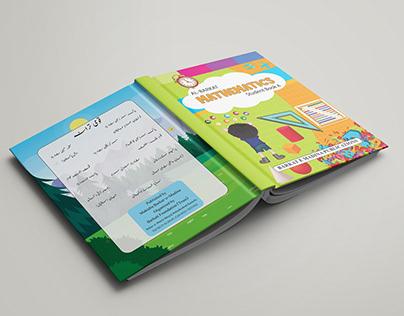 Mathematics Student Book Hardcover