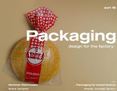 Chorekchi packaging