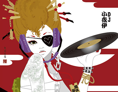 DJ Koyoi