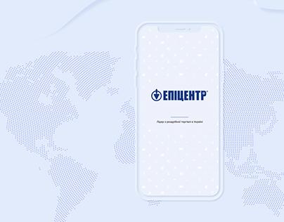 Epicentr App