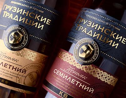 "Cognac design ""Georgian Traditions"""