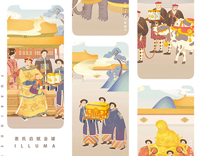 China Forbidden city illustration animation milk powder