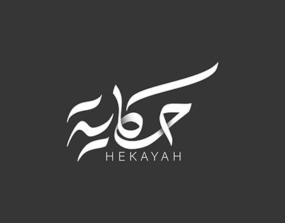 HEKAYAH LOGO