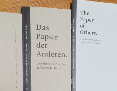 The Paper of Others project