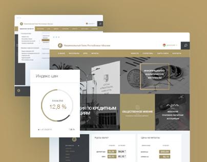 The National Bank of Abkhazia web design UX/UI