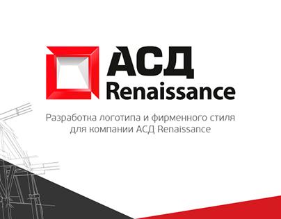 АСД Renaissance