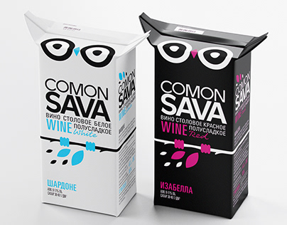 COMON SAVA wine
