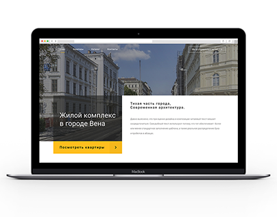 Web-design for a site for selling real estate