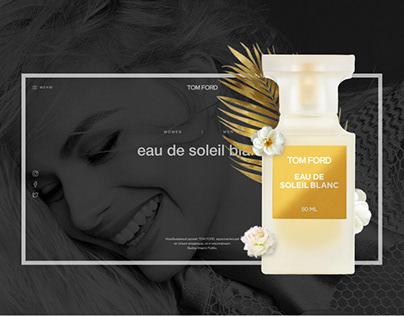TOM FORD Perfumery Website Сайт для продажи парфюмерии