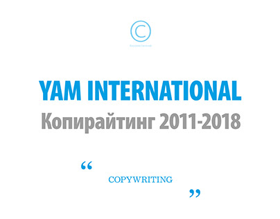 YAM Copywriting | 2011-2018