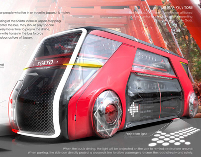 Shinto Bus_Sharing Bus Concept 2020