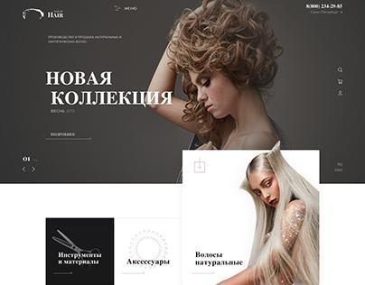 """Online shop """"Hair Shop"""""""