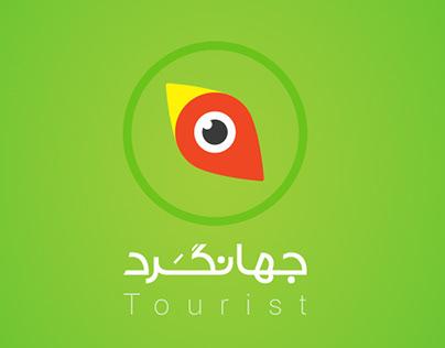 LOGO | Jahangard, Travel app [2018]