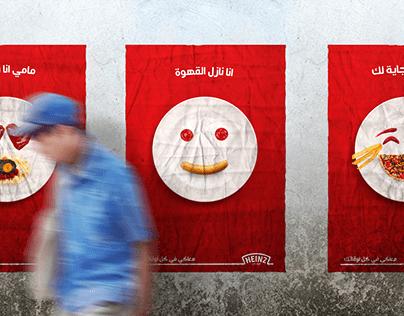 Heinz Ads Campaign