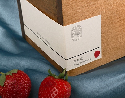 Fruit Tang Packaging Design | 浮日堂水果乾 包裝設計