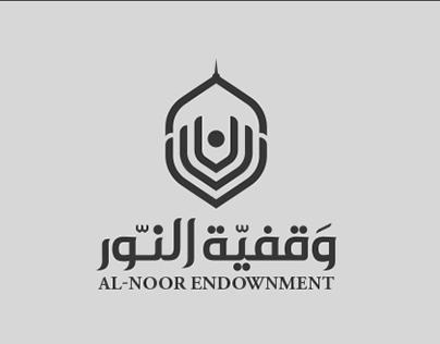 Al-Noor Endownment identity