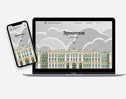 Web — Hermitage