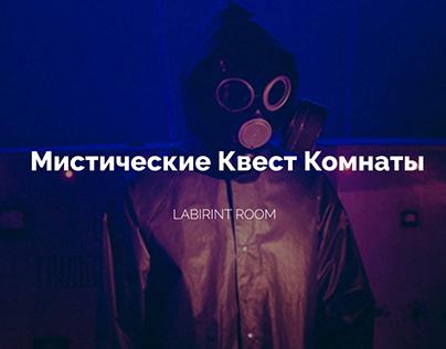 Labirint Room