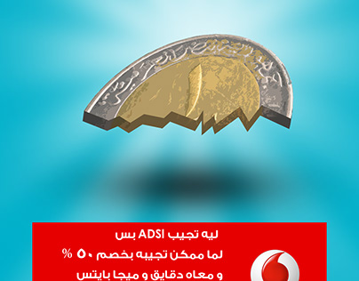 Vodafone brochure
