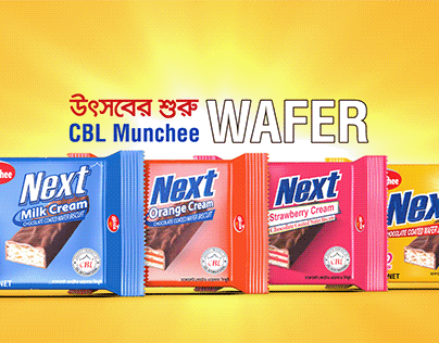 CBL MUNCHEE NEXT WAFER