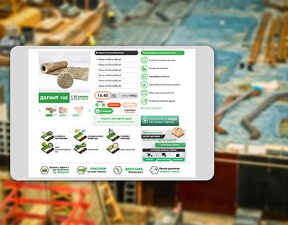 Construction Trading Company