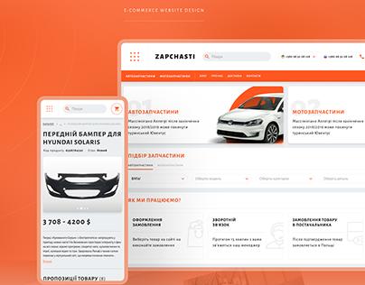 Auto Parts Ecommerce Website