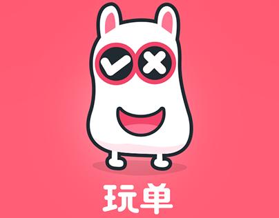 UI Design@Wandan