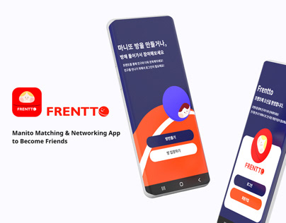 Frentto : Manito matching & networking app