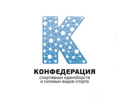 «КОНФЕДЕРАЦИЯ» branding