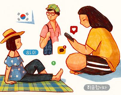 Humans of Seoul
